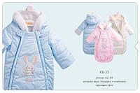 Зимний конверт для новорожденного. КВ35