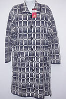 Женский ангоровый кардиган пальто Большие размеры Очень теплый  Супер подарок!