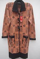 Жіночий ангоровый кардиган пальто Великі розміри Дуже теплий Супер подарунок!, фото 1
