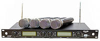 Радиосистема DV audio MGX-44H, фото 1