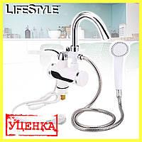 Проточный водонагреватель с душем Delimano (подключение снизу) Уценка! (279896)
