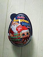 Яйцо киндер сюрприз Новорічна казка L.O.L. surprise! Vitaland 15гр (КНР)