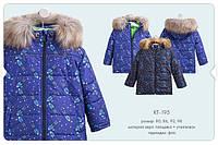 Зимняя куртка для мальчика КТ195