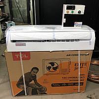 """Холодильный Агрегат на базе Сплит системы """"AVS-66"""""""