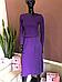 Женский трикотажный костюм 3в1, Lato Italy, фото 2