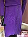 Женский трикотажный костюм 3в1, Lato Italy, фото 3