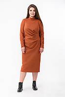 Осеннее платье большого размера (Rica Mare) RM1875-B-18DD (цвет рыжий)