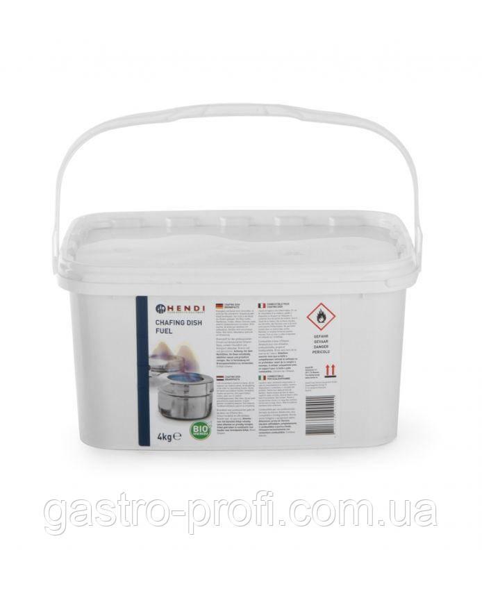 Горючая паста для подогрева мармитов 4 кг Hendi 190401