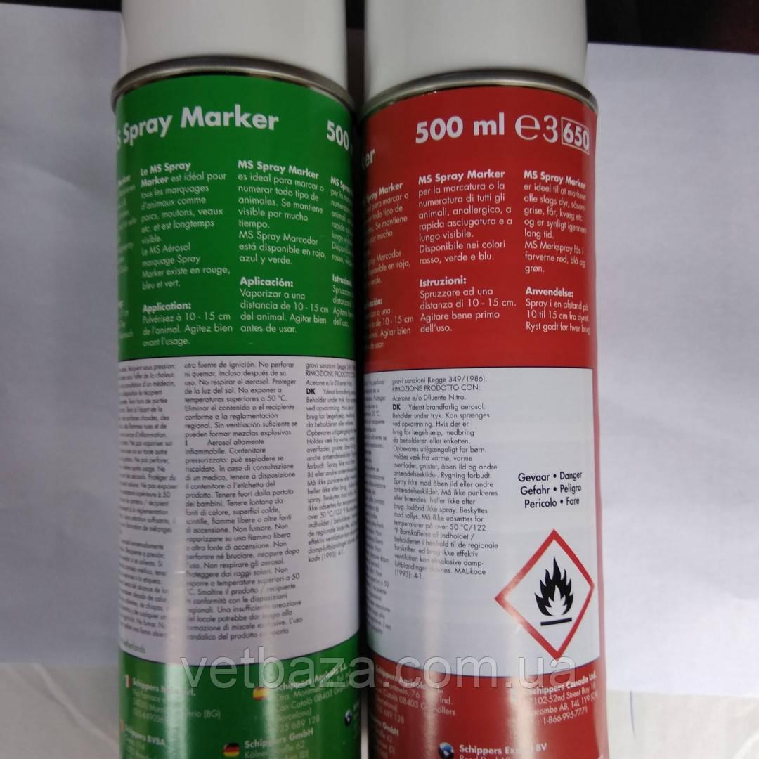 Маркер спрей   SHIPPERS (зеленый, синий, красный) 500мл