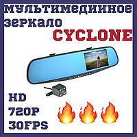 Зеркало видеорегистратор CYCLON DVR MR-33 720p 30fps HD, фото 1