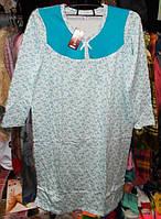 Ночная сорочка с начесом длинный рукав 100% хлопок размер 48-50