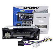 ➚1DIN автомобильная магнитола Polarlander VM-901B функция Блютуз/FM радио/USB/AUX/SD/MP3*, фото 8