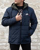 Куртка мужская зимняя осенняя демисезонная с капюшоном Nike большие размеры стильная синяя на синтепоне 150