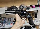 """Револьвер Zbroia PROFI 4.5"""" черный (пластик), фото 3"""