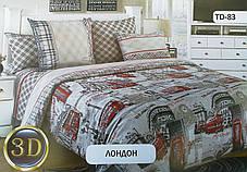 Полуторный комплект постельного белья, фото 2