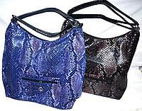 Женские сумки из лазерной кожи с двумя ручками 34*34 см (синий и каштан)