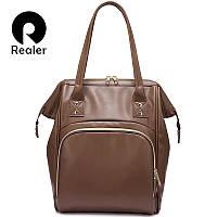 Сумка - рюкзак женская Realer вместительная большая модная коричневая
