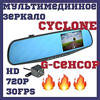 Дзеркало відеореєстратор CYCLONE MR-35 датчик удару, фото 1