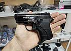 Стартовый пистолет Ekol Volga (Black), фото 2