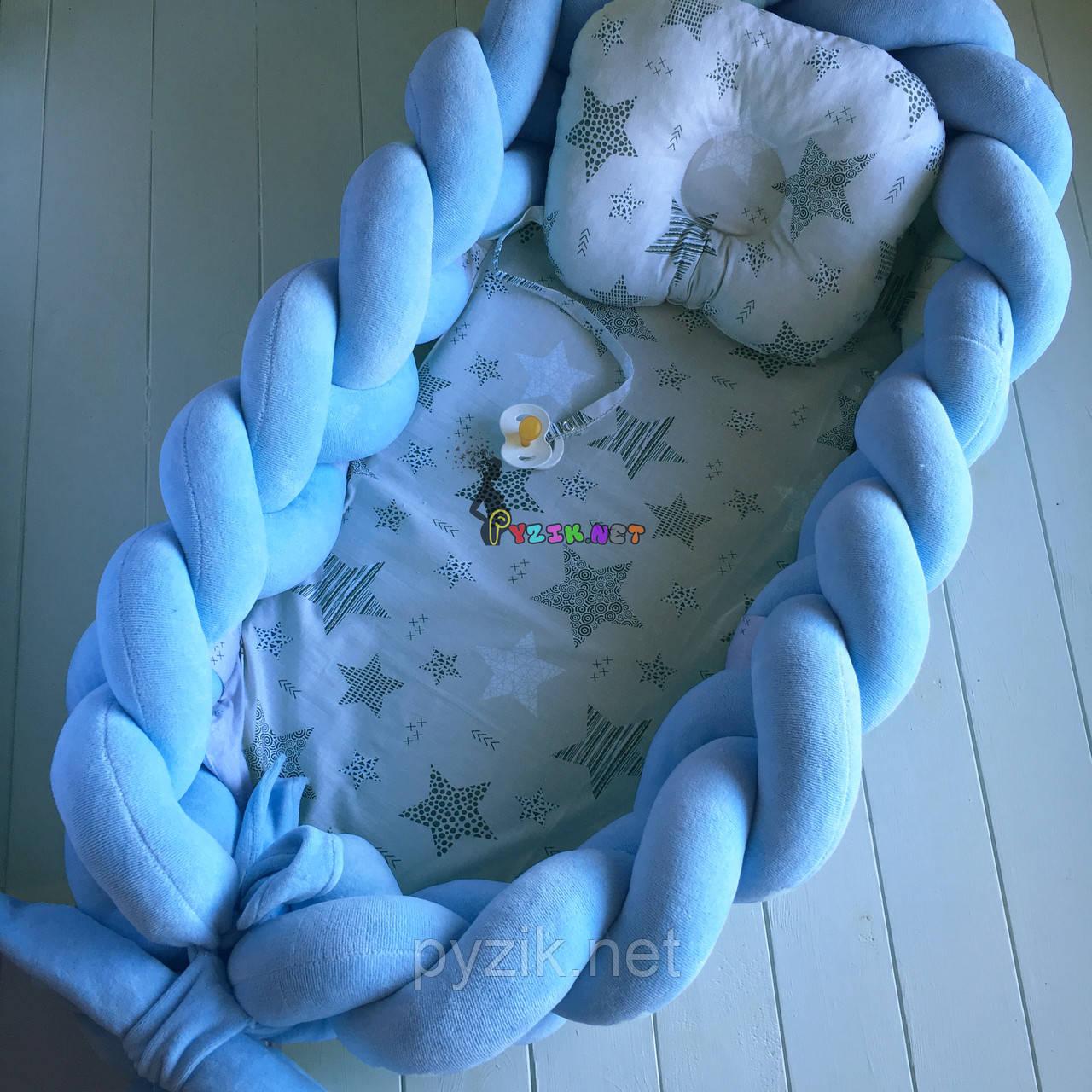 Гніздо-кокон для новонародженого (подушка для вагітної, подушка для годування)+подушка Косичка, блакитний