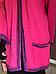 Яркий женский кардиган Lato, Italy, фото 3