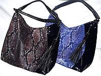 Женские сумки из лазерной кожи с двумя ручками и лазерной вставкой 34*34 см (каштан и синий)