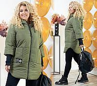 Модная теплая женская куртка батал