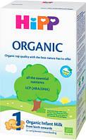 Смесь молочная органическая детская HiPP Organic 1 начальная 300 г (9062300133636_9062300131977)