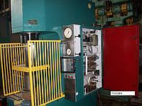 Пресс гидравлический П6328Б, фото 1