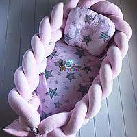 Гнездо-кокон для новорожденного (подушка для беременной, подушка для кормления)+подушка Косичка, розовый