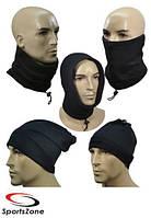 Мультифункциональный термоактивный бафф SportZone 5в1. Теплая шапка, маска, балаклава.