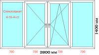 Балконная рама металлопластик  2800x1400 (VST)