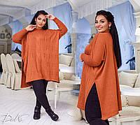 """Женский свитер больших размеров """" Oversize """" Dress Code, фото 1"""