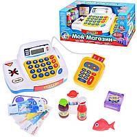 """Детский кассовый аппарат """"Мой магазин"""" c терминалом и набором пpoдуктов, Play Smart (7020)"""