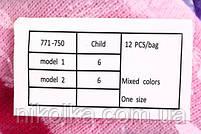 Шапки для девочек оптом, Disney, 52-54 рр., арт. 771-750, фото 3