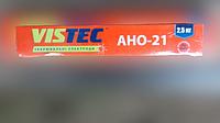 СВАРОЧНЫЕ ЭЛЕКТРОДЫ - АНО-21 д. 3 мм уп. 2,5 кг (ВИСТЕК)