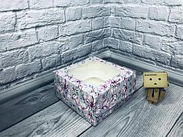 *10 шт* / Коробка для 4-ох кексов / 170х170х90 мм / печать-Магнолия / окно-обычн / лк / цв