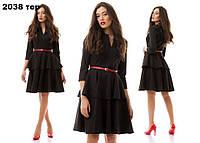Женское платье весна-осень (только размер S) 2038тер