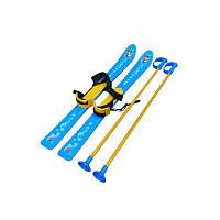Лыжи с палками детские (Синие)