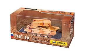 ТОС-1А тяжёлая огнемётная система. Модель в масштабе 1/72. ЗВЕЗДА 2501