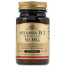 "Витамин В2, SOLGAR ""Vitamin B2 (Riboflavin)"" 50 мг (100 таблеток)"