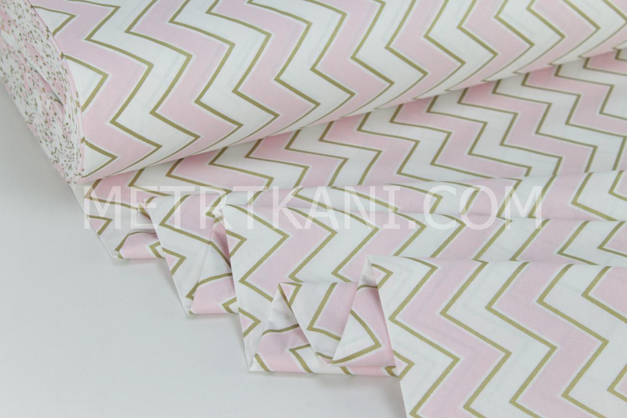 Ткань для постельного белья ранфорс зиг-заг розовый с золотом Турция 240 см  № WH-2954-1