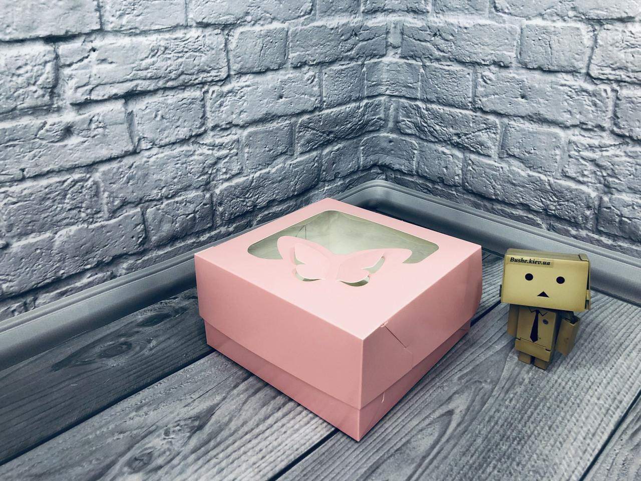 *10 шт* / Коробка для 4-ох кексов / 170х170х90 мм / печать-Пудр / окно-Бабочка / лк