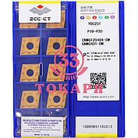 Пластина ZCC-CT CNMG 120404-DM YBC251