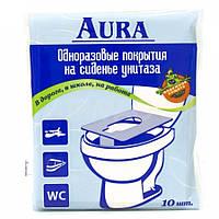 Aura Одноразовые покрытия для унитаза 10шт