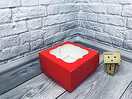 *10 шт* / Коробка для 4-ох кексов / 170х170х90 мм / печать-Красн / окно-обычн