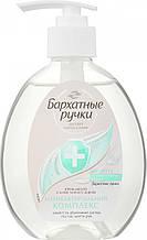 Крем-мыло Бархатные Ручки Антибактериальный комплекс 230 мл арт.5909