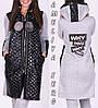 Зимний тёплый спортивный костюм Турция S M L XL XXL 50 52 54 серый