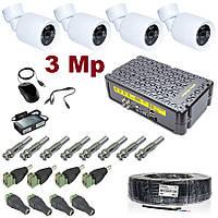 Полный! комплект видеонаблюдения 4 видеокамеры 3 Mp + видеорегистратор KIT-3MP-4CC