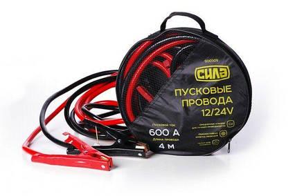 Крокодилы+провода для прикуривания АКБ (600А) СИЛА (900309) 4м/в сумке